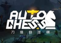 DOTA AUTO CHESS – July 2020 All Update & Patch Notes
